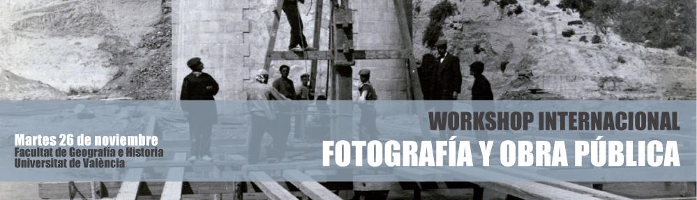 workshop's blog